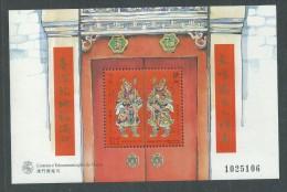 Macao BF N° 45 XX  Vérandas De Macao,  Le Bloc  Sans Charnière, TB - Blocs-feuillets