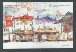 Macao BF N° 50 XX Mode De Vie : Vendeurs Ambulants  Le Bloc  Sans Charnière, TB - Blocs-feuillets