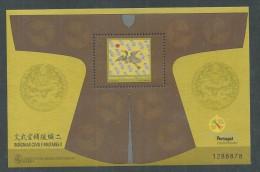 Macao BF N° 61 XX Symboles Civils Et Militaires Hierarchiques Des Mandarins, Le Bloc  Sans Charnière, TB - Blocs-feuillets