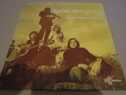 Kadig Ha Kymry - Traditionnel Vannetais - World Music