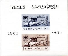 YEMEN : BF N° 4 ** - Yemen