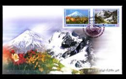 2004 - FDC Joint Issue Iran With Venezuela - Iran - Iran