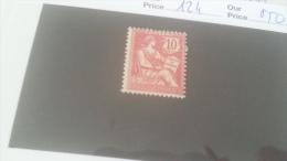 LOT 244593 TIMBRE DE  FRANCE NEUF* N�124 VALEUR 50 EUROS