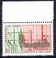 CONGO 1964 YT N° 161 ** - Congo - Brazzaville