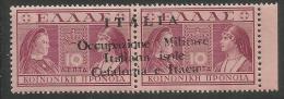 CEFALONIA E ITACA 1941 PREVIDENZA SOCIALE DEL 1939 COPPIA ORIZZONATALE HORIZONTAL PAIR 10 + 10 D MNH SIGNED FIRMATO - 9. Occupazione 2a Guerra (Italia)