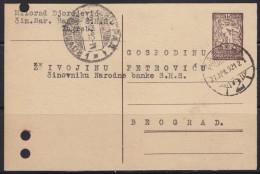 6671. Kingdom Of Serbs, Croats And Slovenes, Issue For Slovenia, 1921, Postal Stationery - 1919-1929 Koninkrijk Der Serviërs, Kroaten En Slovenen