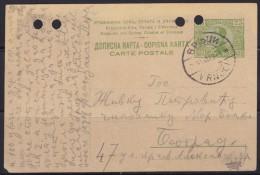 6695. Kingdom Of Serbs, Croats And Slovenes, 1922, Postal Stationery From Vrnjci To Belgrade - Ganzsachen