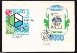 SU -07 EXPO-1974  FDC