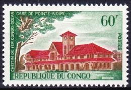 CONGO 1966 YT N° 197 * - Congo - Brazzaville
