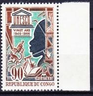 CONGO 1966 YT N° 198 ** - Congo - Brazzaville