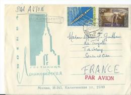 Enveloppe MOCKBA MOSCOU RUSSIE  Recommandé Par Avion - Machine Stamps (ATM)