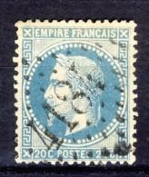 N °29A OBLITERE 1867   Avec Ou Sans Charnière  SCAN RECTO-VERSO CONTRACTUEL - 1863-1870 Napoléon III Lauré