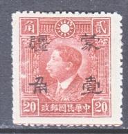 JAPANESE  OCCUP.    MENG CHIANG    2 N 87  * - 1941-45 Northern China