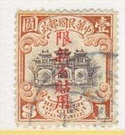 OLD  CHINA  SINKIANG   64  (o) - Xinjiang 1915-49