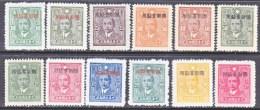 OLD  CHINA  SINKIANG   163-73   * - Sinkiang 1915-49
