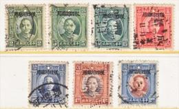 OLD  CHINA  SZECHWAN  4-10   (o) - Sichuan 1933-34
