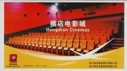 Surround Stereo System,China 2011 Hengdian Cinema Advertising Pre-stamped Card,specimen Overprint - Cinema