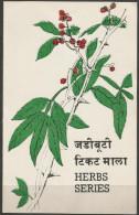 Nepal - 1980 Herbs & Spices 1st Day Folder  SG 396-9   Sc 377-80 - Nepal