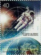 Macedonia 2011 50th Ann. Of The First Manned Space Flight WITHDRAWN Issue 1v - Macédoine