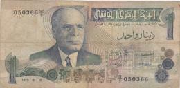Banque  Centrale De  TUNISIE     Un  Dinar - Tunisia