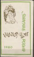 Nepal - 1980 Samyak Pooja Festival 1st Day Folder   SG 395   Sc 376 - Nepal