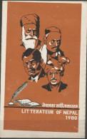 Nepal - 1980 Nepalese Writers 1st Day Folder   SG 400-3   Sc 381-4 - Nepal