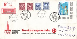 """Bulgaria """"R"""" Postal Envelope Olympic Games MOSCOW 1980 Olympic FIRE - BALKANCARIMPEKS - VERY VERY RARE !!! - Zomer 1980: Moskou"""