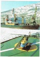 Heli On Ship - Bateaux  - Postal Stationery - Entier Postal USSR 1987  Madagan Unused - Helicopters