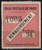 Colis Postaux De Paris Pour Paris Maury N° 52   Remboursement N° Du Bureau 34 - Colis Postaux