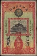 CINA (China): The Canton Municipal Bank - 10 Dollars 1933 - China