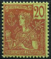 Indochine (1904) N 30 * (charniere) - Indochina (1889-1945)