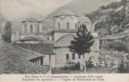 L'EGLISE DE PATRIARCHAT DE PETCH (PEC) - Kosovo