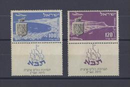 ISRAËL.PA. Exposition Philatélique Nationale D'Haïfa (TABA) - Airmail
