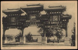 CINA (China): Arc Of Honor - China