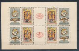 1962. Tschechoslowakei - Miniature Sheet :) - Blocks & Sheetlets