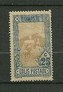 TUNISIE   1906   Colis Postaux   N°   4     Neuf Avec Trace De Charnière - Tunisie (1888-1955)