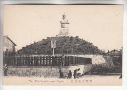 ASIA Asie JAPAN Japon - KYOTO Kioto - Dibu Su Mimitsuka -  CPA ( Antique Postcard ) RARE (0 Sur Le Site) - - Kyoto