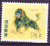 Ryu-Kyu-Inseln  - Neujahr/New Year/nouvelle Année (MiNr: 77) 1958 - Postfr. MNH - Ryukyu Islands