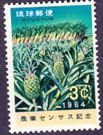 Ryu-Kyu-Inseln  - Ananaspflanzung/pineapple Plantation/plantation D'ananas (MiNr: 148) 1964 - Postfr. MNH - Ryukyu Islands