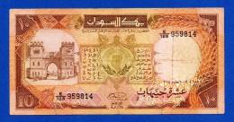 Sudan 10 Pounds 1985 P34 VG~F  Scarce - Soedan