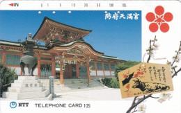 Japan, 351-153 D, Hofu Tenmangu Shrine - Prayer Card, 2 Scans. - Japan