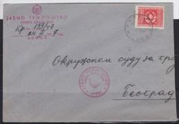 6729. Yugoslavia, 1947, Official Letter From Arilje To Belgrade With Official Stamp - 1945-1992 Sozialistische Föderative Republik Jugoslawien