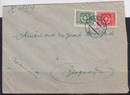 6731. Yugoslavia, 1947, R-letter From Banja Luka To Belgrade With Official Stamps - 1945-1992 Sozialistische Föderative Republik Jugoslawien
