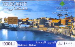 LIBAN LEBANON BATROUN : BAHSA 10000 L.L. UT TRACES USURES - Liban