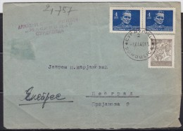 6740. Yugoslavia, 1946, Letter From Surdulica To Belgrade - 1945-1992 Socialist Federal Republic Of Yugoslavia