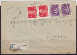 6743. Yugoslavia, 1949, R-letter - 1945-1992 Sozialistische Föderative Republik Jugoslawien