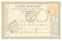 CARTE PRÉCURSEUR BLANC. 1873 MARNE 1330 DORMANS - CHATEAU THIERRY.  + BOITE A  EPERNAY A PARIS/  773 - 1849-1876: Periodo Clásico