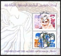 Algérie -Peinture Moderne-  Bloc Feuillet Oblitéré N° YT 17 - Algerien (1962-...)