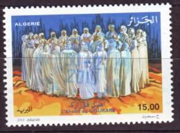 Algérie - L'Ahellil Du Gourara - Patrimoine Immatériel Mondial-Timbre Oblitéré N° YT 1568 - Algerien (1962-...)