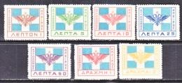 GREECE  NORTH   EPIRUS  15-21    * - Epirus & Albanie